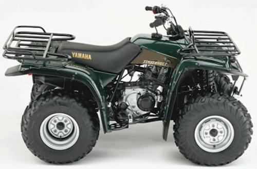 Yamaha 92 98 Timberwolf 2x4 Service Manual Download