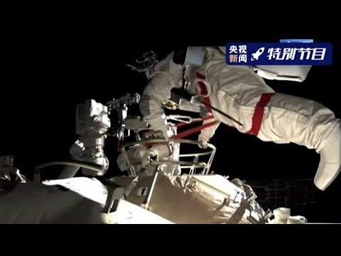 Caminhada espacial: taikonautas montam braço robótico da Tiangong