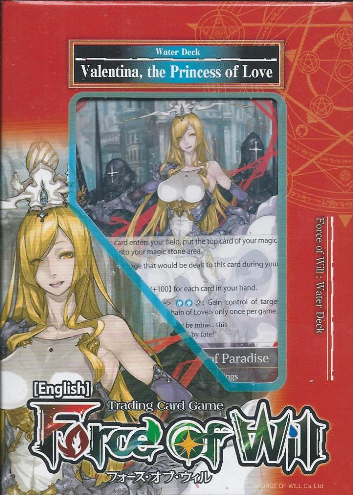 Force Of Will Knights Of The Round Table.The Dawn Of Valhalla Knights Of The Round Table English Force Of