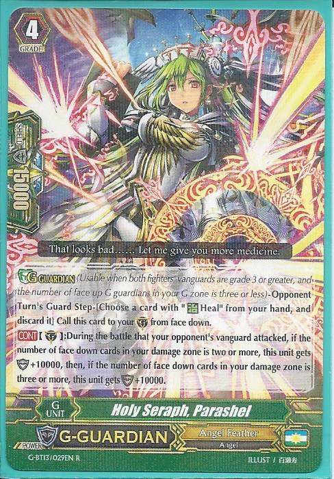 G-FC03//027EN RR RARE CARDFIGHT VANGUARD CARD HOLY SERAPH ORIPHIEL