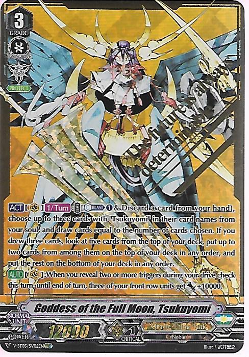 tsukuyomi ► cardfight!! vanguard ◄ v-bt05//009en goddess of the crescent moon