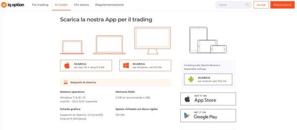 Simulazione Borsa App