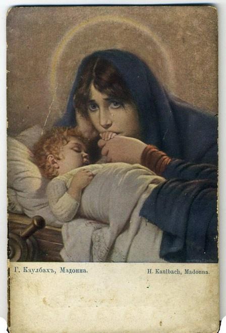 Sad Mary with Child