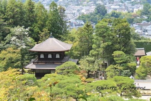 Ginkakuji e Kyoto