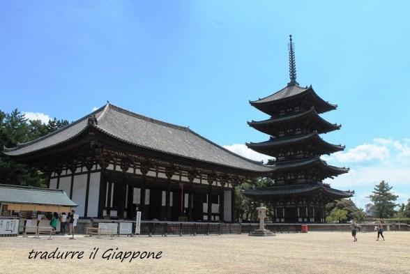Kōfukuji