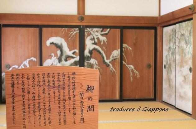 Uno dei bellissimi fusuma all'interno del tempio, a tema invernale