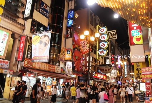 """Il fascino """"discreto"""" di Osaka"""