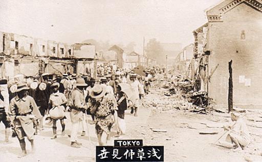 Asakusa Nakamise dopo il terremoto