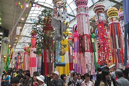 Tratta da japan-guide.com