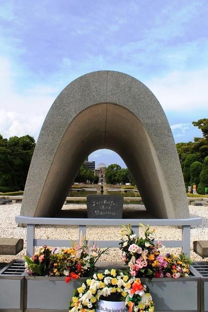 Cenotaffio Hiroshima