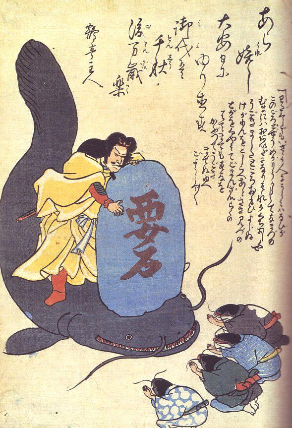 Kashima ferma Namazu con la kaname-ishi, la pietra di volta.