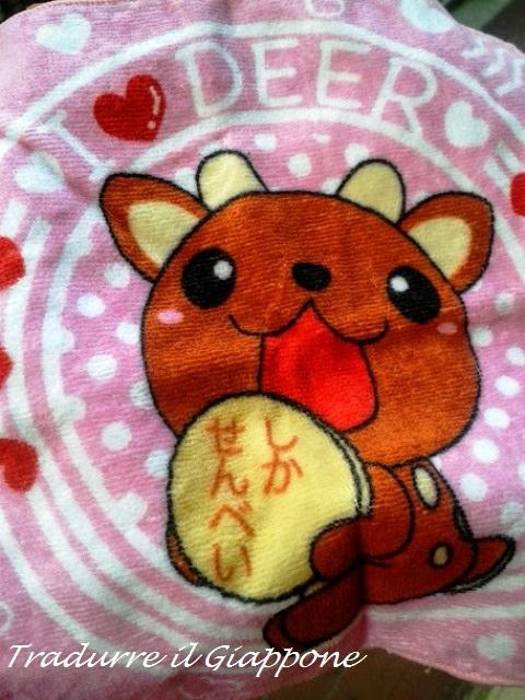 Piccolo asciugamano comprato a Nara