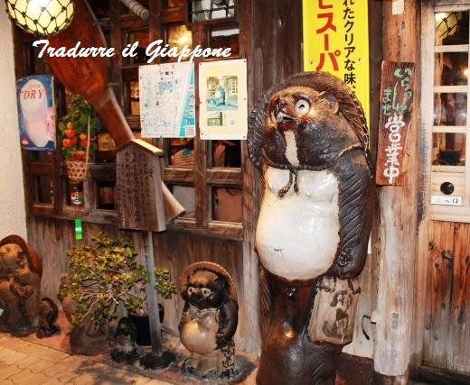 Tanuki fuori da un ristorante, foto scattata a Tokyo, Asakusa