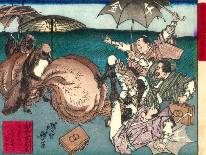 Tanuki, stampa di Yoshitoshi (1881)