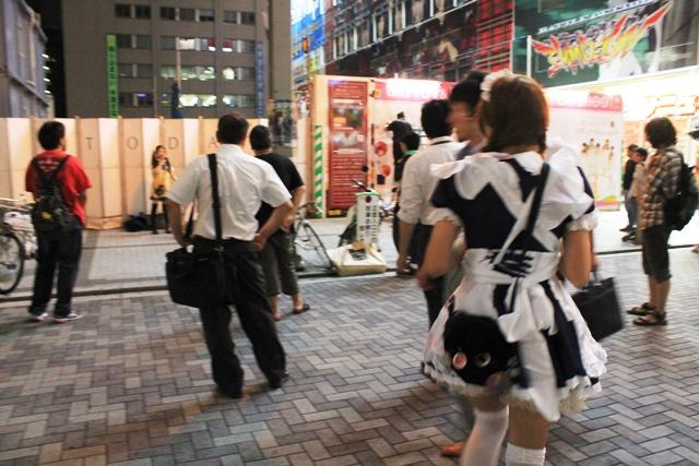 Vecchio scatto un po' mosso, Akihabara e le maid