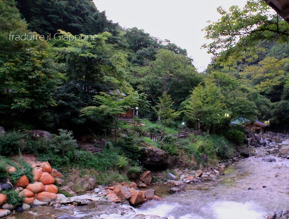 onsen-takaragawa-3