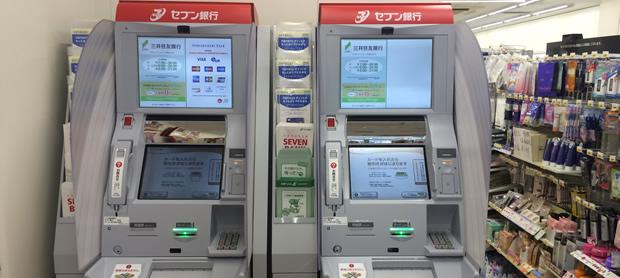 Immagine tratta da piece-of-japan.com