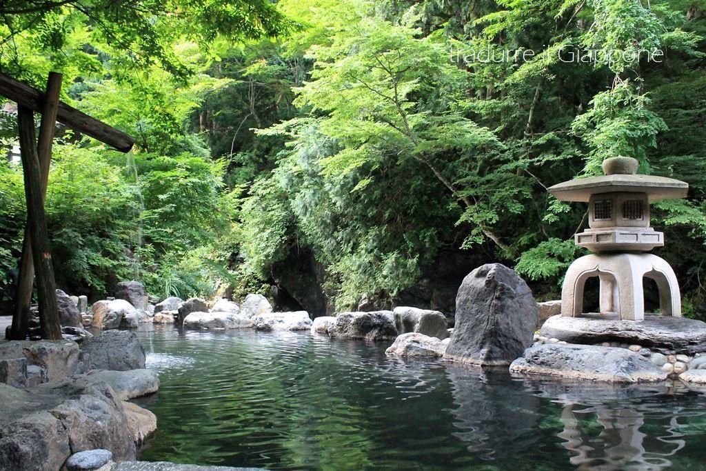 Takaragawa Onsen: terme tradizionali in Giappone