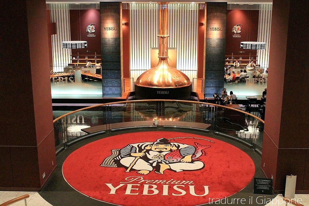 yebisu-beer-museum