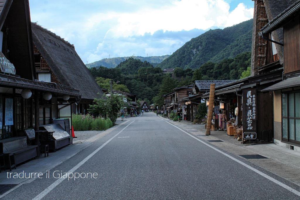 shirakawago18
