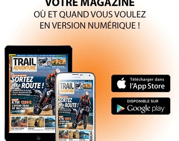 Photo of Trail Adventure sur tablette et smartphone