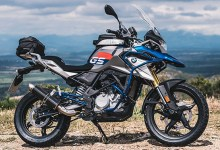 Photo of Une BMW G310 GS Rally à gagner avec Wunderlich