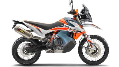 Photo of Nouvelles KTM 890 Adventure