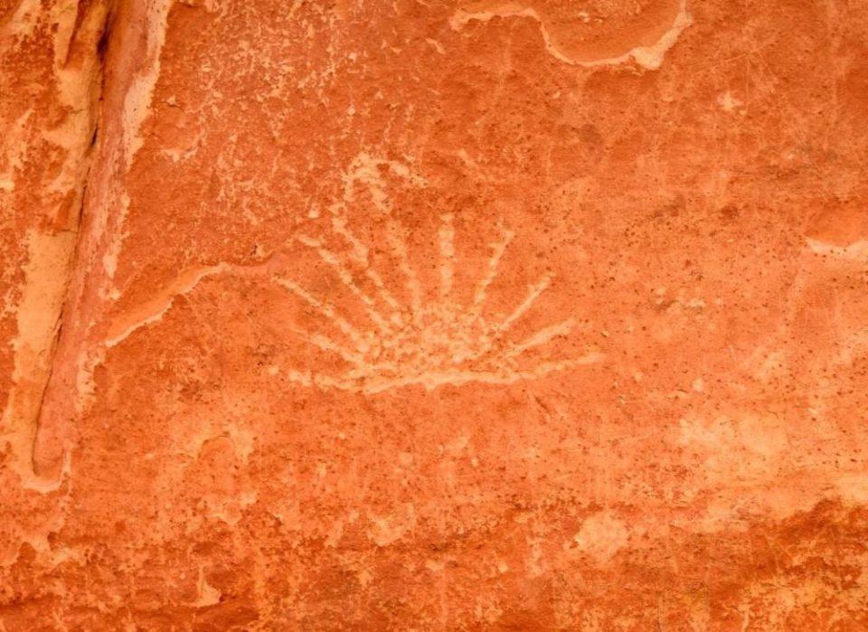 Fremont Petroglyph Sun