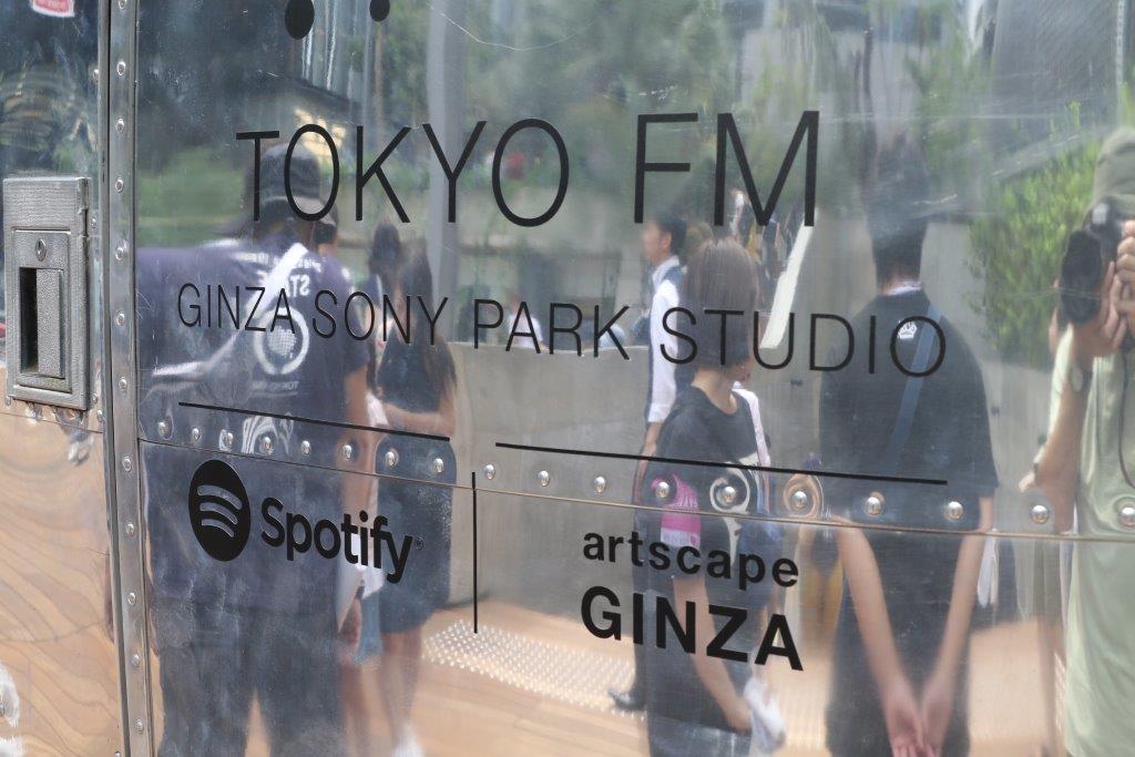 Air Stream エアーストリーム トレーラー FM Tokyo trailer by Disco-4@東京