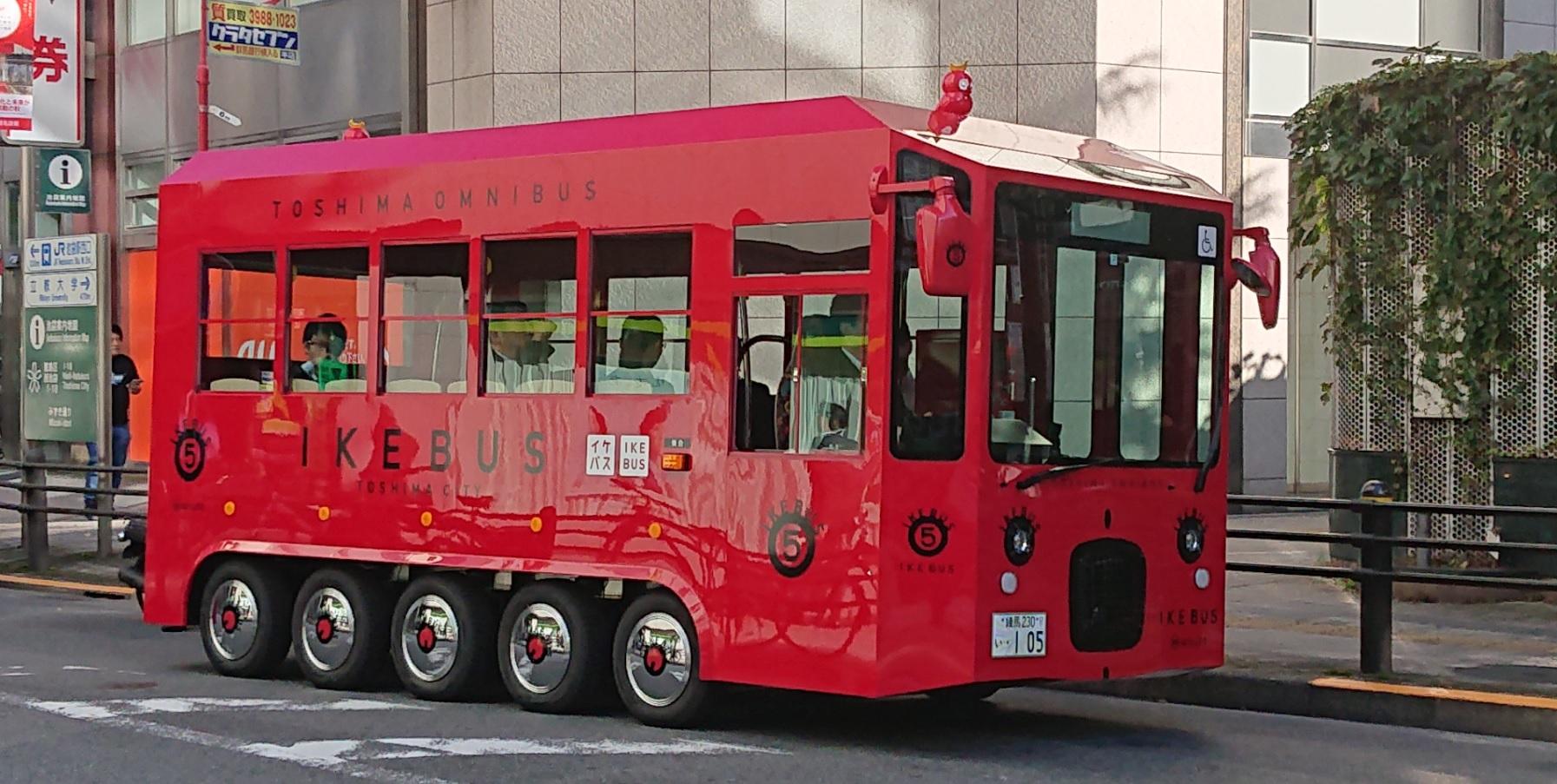 池袋, 赤バス, IKEBUS, 豊島区, TOSHIMAKU, 池袋駅, #IKEBUKURORED