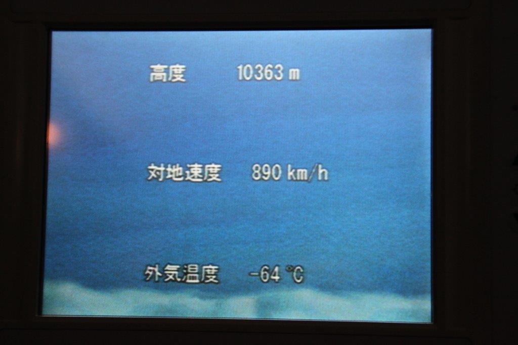 高度, 10000m, シベリア, シベリア上空, 北極海, altitude, 10000m, siberia, arctic ocean, view, nature,