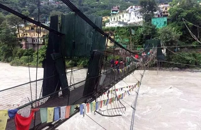 Frontera oeste Nepal-India