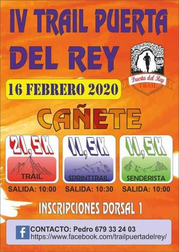 IV Puerta del Rey - Principal