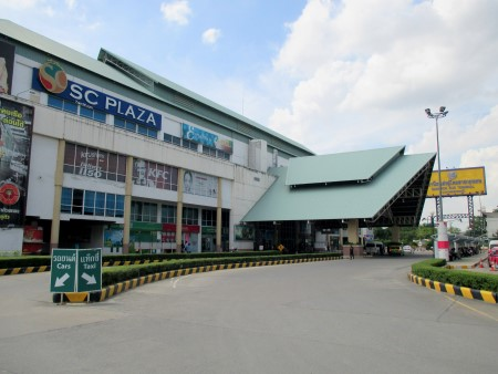 Bangkok Southern Bus Terminal (Sai Tai Mai)