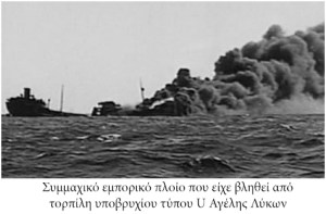 Allied-merchant-ship-torpedoed