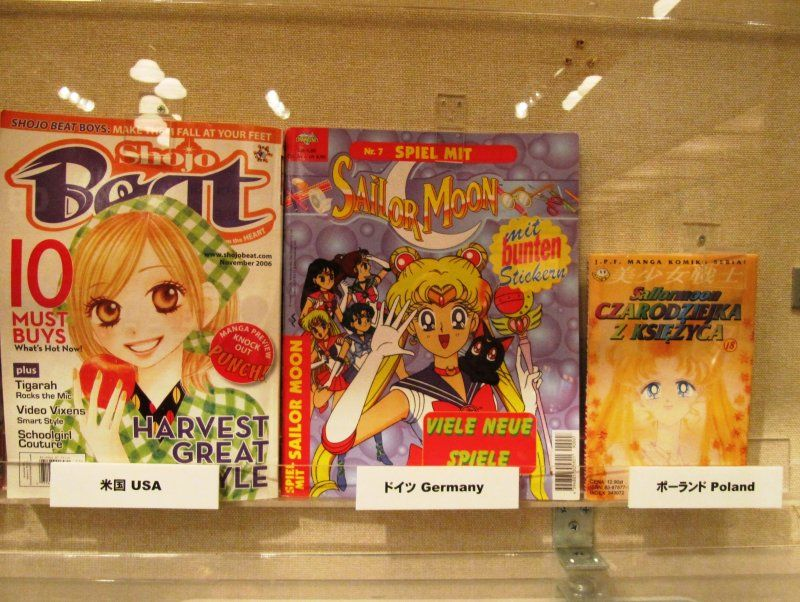 International Manga Museum Kioto