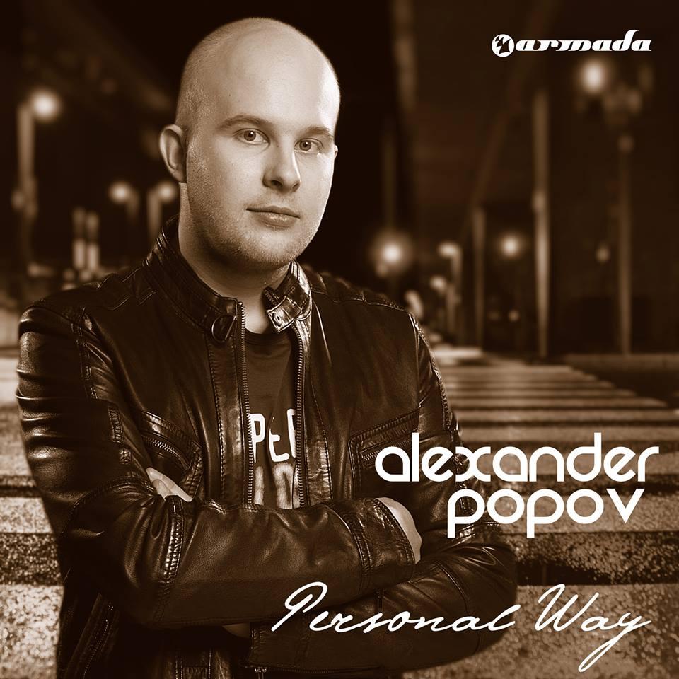 Alexander Popov - Personal Way