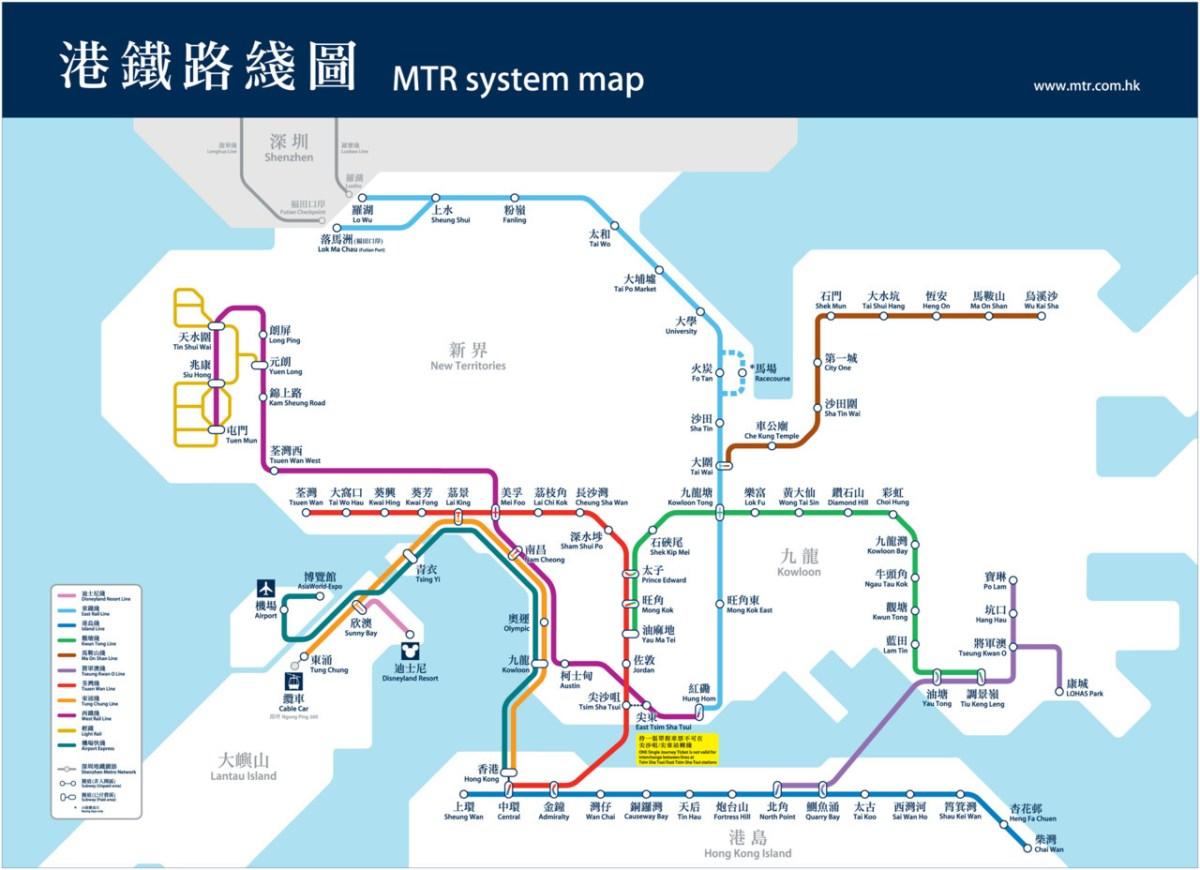 Map Of Hong Kong Subway.Transit Maps Official Map Hong Kong Mtr 2012