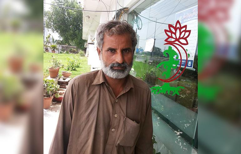 Zainab Memorial Hospital