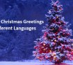 How to say Christmas greetings in 15 different languages