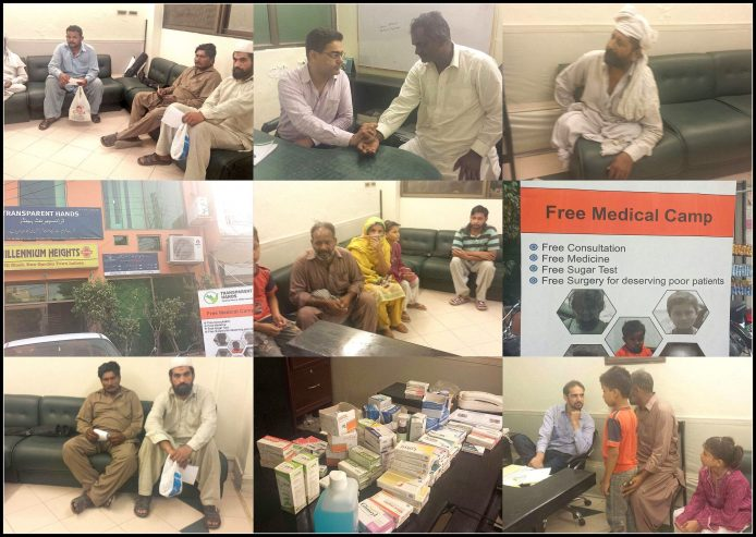 Transparent Hands Organized Free Medical Camp in Lahore
