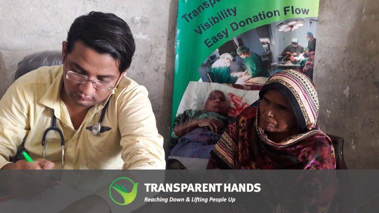 Medical Camp by Saira Aziz Welfare Trust