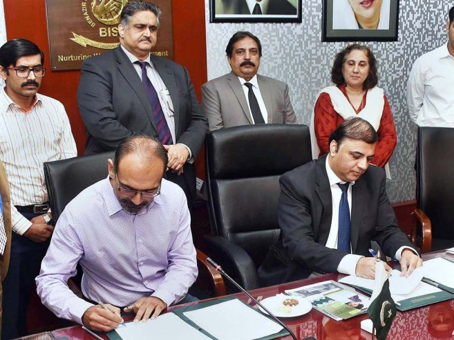 Transparent Hands Trust (TH) is proud to collaborate with Benazir Income Support Programme (BISP