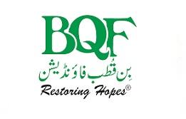 Bin Qutab Foundation