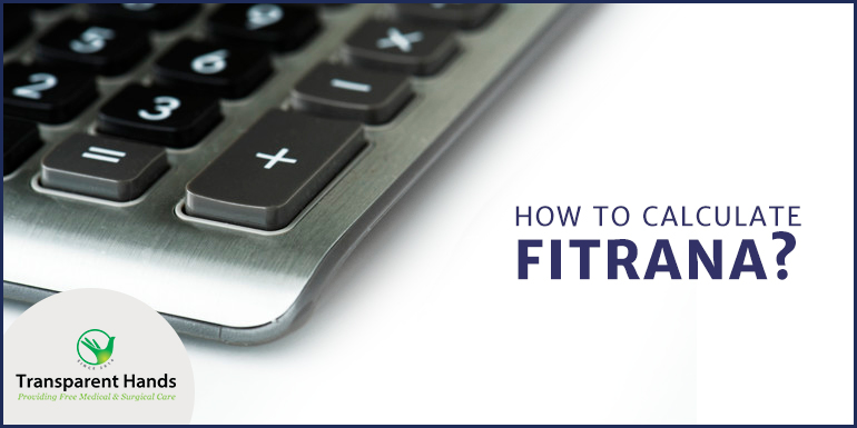 How to Calculate Fitrana