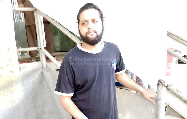 Bilal Yousaf