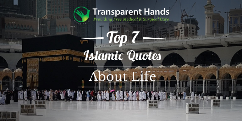 Islamic Quotes About Life