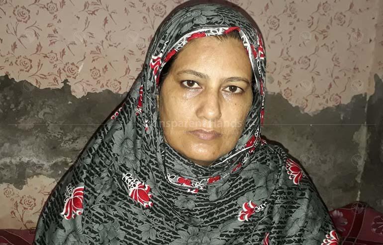 Samina Bibi