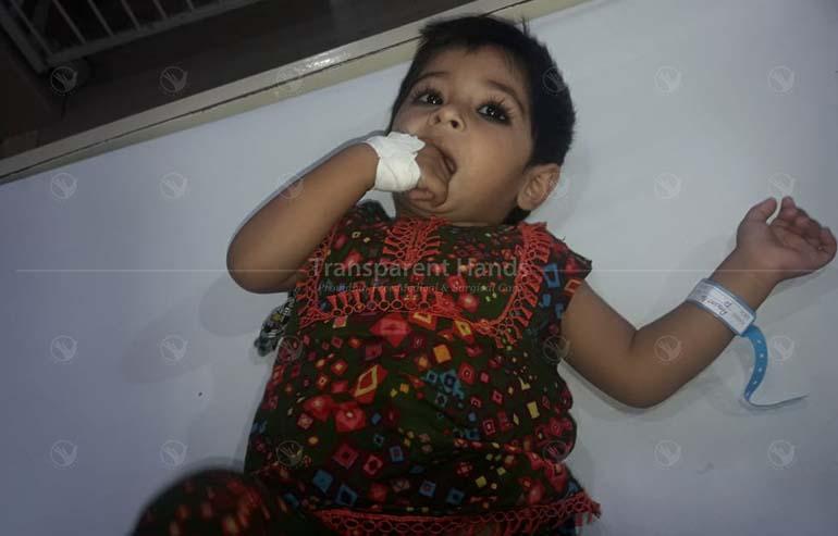 Anamta Fatima