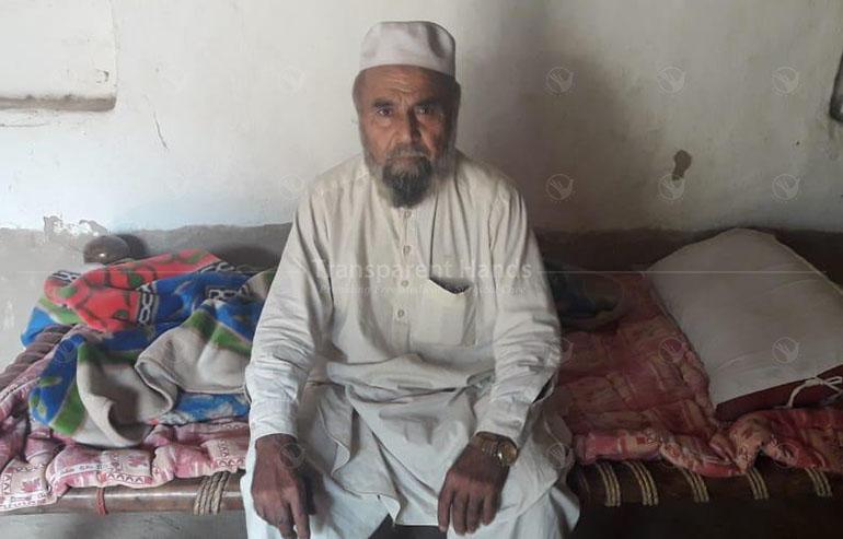 Feroz Gul